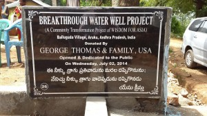 26th Breakthrough Water Well
